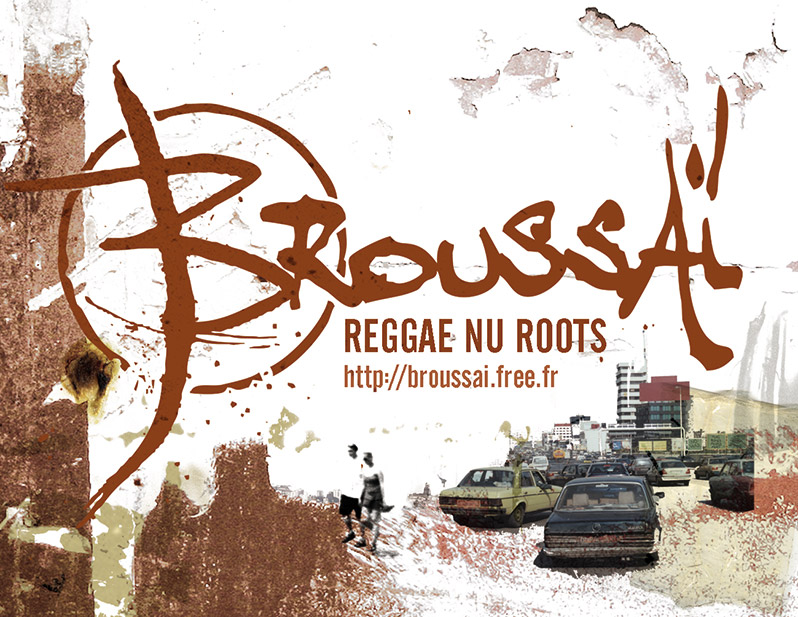 Campagne d'album Broussai Avec des mots Sticker - Emmanuel Cloix