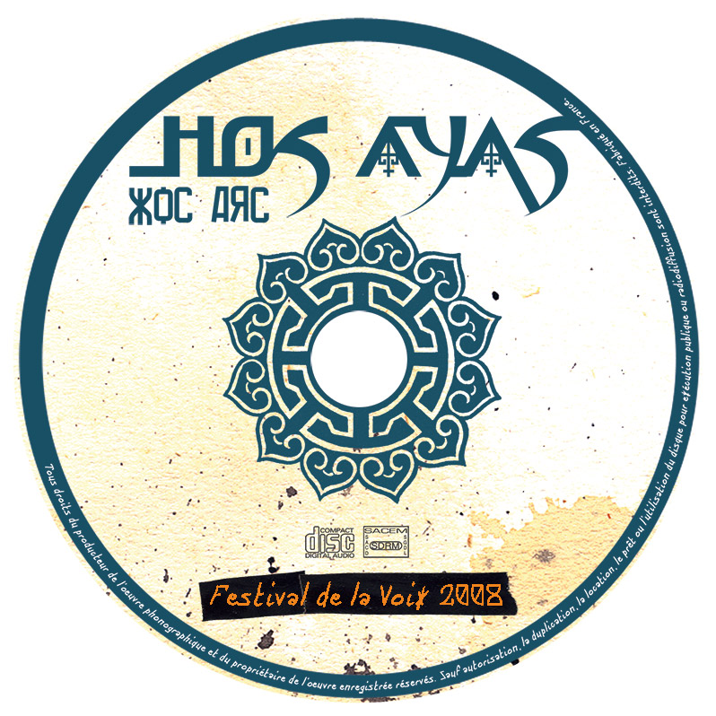 Album Hos Ayas CD - Emmanuel Cloix